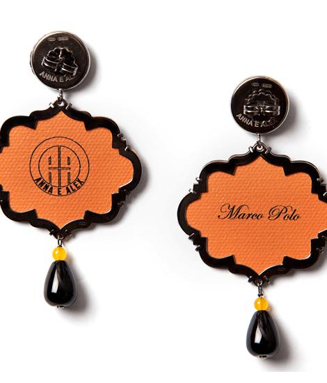 Anna e Alex, arte miniature, marco polo, fiore di loto, OMP4, retro