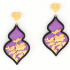 Giardino Earrings – Lilac