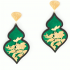 Giardino Earrings – Emerald green